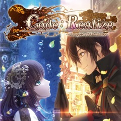 Code: Realize ~Bouquet of Rainbows~