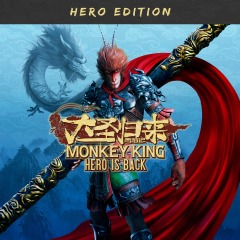 Monkey King: Hero is back - Hero Edition